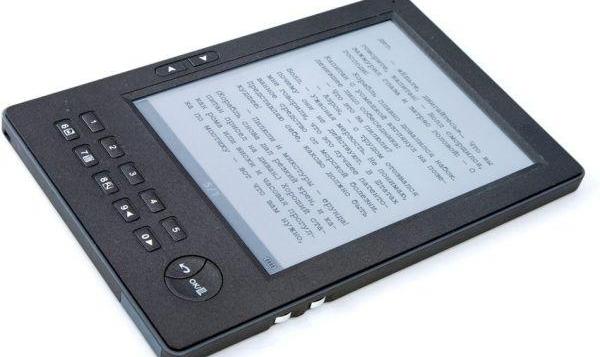 Электронная Книга Какая Фирма Лучше Отзывы